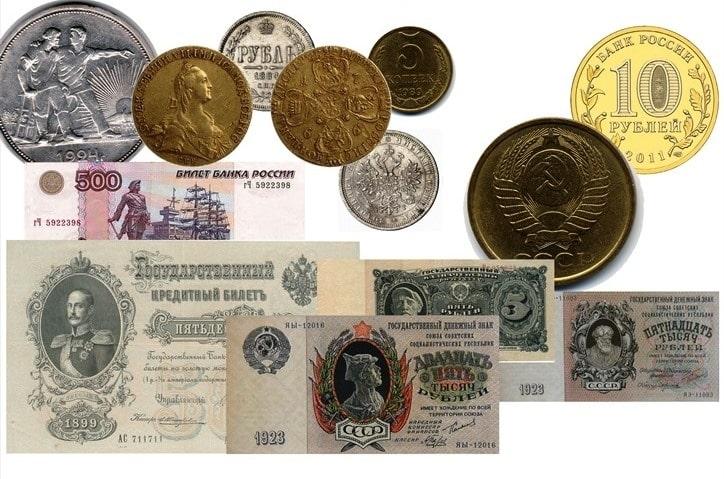 История российских денег